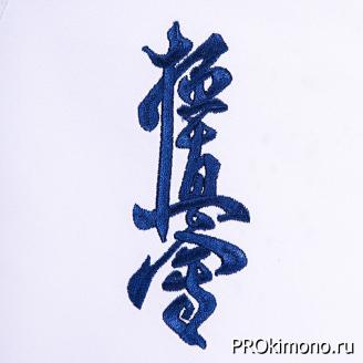 Кимоно для карате Киокушинкай белое кандзи синий рост 180-185