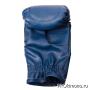 Перчатки снарядные детские синие натуральная кожа