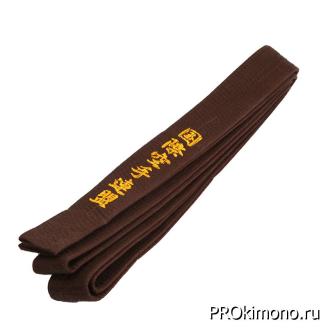 Пояс детский для карате Киокушинкай коричневый с вышивкой IFK