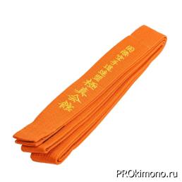 Пояс детский для карате Киокушинкай оранжевый с вышивкой IKO