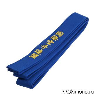Пояс детский для карате Киокушинкай синий с вышивкой IFK