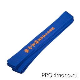 Пояс детский для карате Киокушинкай синий с вышивкой IKO