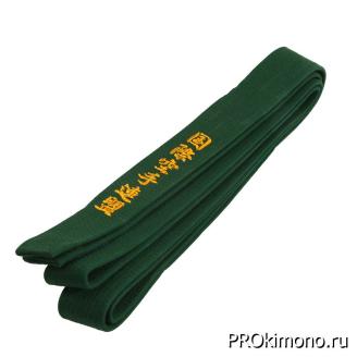 Пояс детский для карате Киокушинкай зелёный с вышивкой IFK