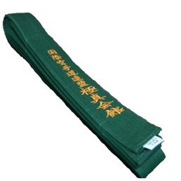 Пояс детский для карате Киокушинкай зелёный с вышивкой IKO