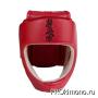 Шлем BFS модель - KYOKUSHINKAI детский красный с защитой подбородка искусственная кожа