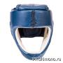 Шлем BFS модель - KYOKUSHINKAI синий для карате Киокушинкай с защитой подбородка искусственная кожа