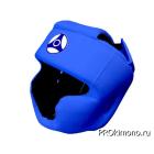 Шлем для карате Кёкусин-кан с закрытым подбородком и скулами синий канку синий искусственная кожа