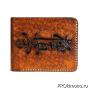 Подарок кошелёк сувенирный кандзи каратэ Киокушинкай жёлтый нат-кожа в коробке