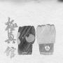 Перчатки для Кёкусин-кан детские