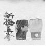Перчатки для Шинкиокушинкай детские