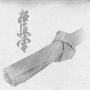 Пояса для карате Киокушинкай