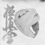 Шлем открытый Киокушинкай детский