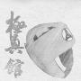Шлем открытый Кёкусин-кан