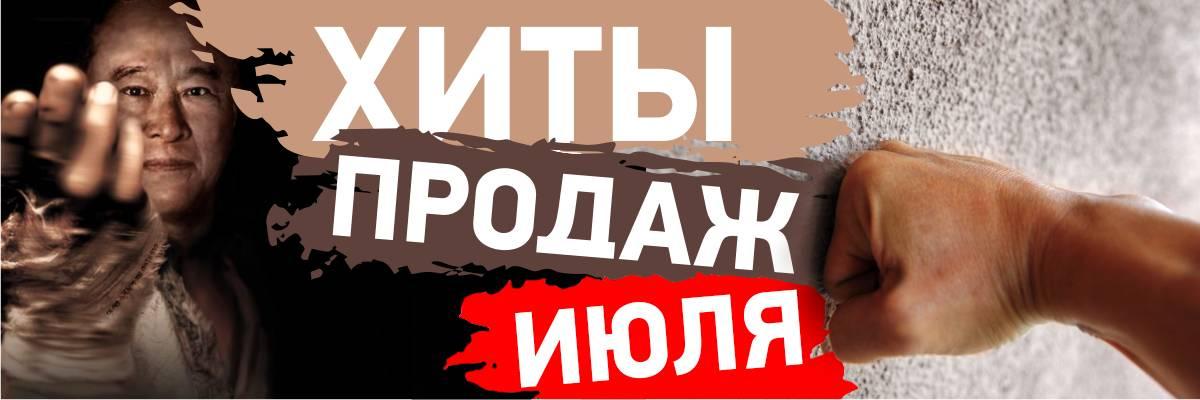Mainpage banner 3