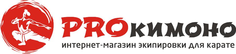 PROкимоно интернет-магазин экипировки для карате